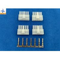 Wholesale PCB Board Single Row Wire To Wire Connectors 4.20mm Pitch 2~5 Circuits from china suppliers