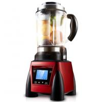 Wholesale Commercial Blender with Heating Function, 2L, 2200W, Multifunctional Maker XW-780 from china suppliers