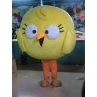 Wholesale custom made adult plush disney big-head chicken mascot costumes  from china suppliers