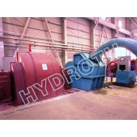 Wholesale 2800Kw Francis Hydro Turbine with AC Synchronous Generator CE from china suppliers