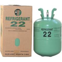 China 30Lbs / 13.6kg 25Lbs / 14.6kg cylinder and Hight purity, sufficient gas refrigerant r22 on sale