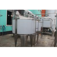 Wholesale Stainless Steel Storage Tanks - Beer Brewery Fermenting Vessel - Fermentation from china suppliers