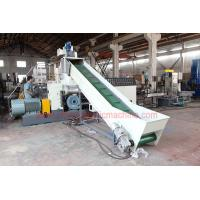 Wholesale PP/PE film recycling granulation machine from china suppliers
