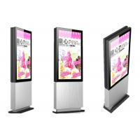Wholesale High Definition Double Sided Display LCD Advertising Players from china suppliers
