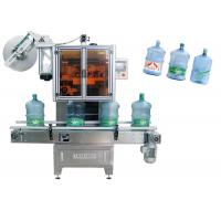 Wholesale PET Bottle Stainless Steel Shrink Sleeve Labeling Machine For Various Bottles CE from china suppliers