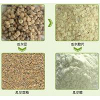 Wholesale Oil Drilling Hydroxypropyl Guar Gum In Oil Field Fracturing , Sand Control from china suppliers