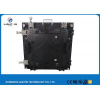 Wholesale P6.67 1 / 6 scan Outdoor LED Screens 640 x 640mm Die casting Aluminum cabinet from china suppliers