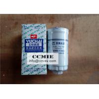Wholesale Full Flow Spin on Engine Oil Filter , XCMG Fuel Filter Replacement from china suppliers