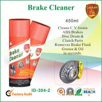 Wholesale Automotive Cleaning Chemicals from china suppliers