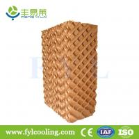 Wholesale FYL 7090 cooling pad/ evaporative cooling pad/ wet pad from china suppliers