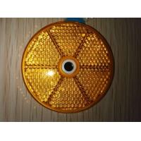 Wholesale round reflector diameter 60mm from china suppliers