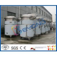 Wholesale SUS304 or SUS316L stainless steel tea beverage/tea drink/herbal juice extraction tank with dimple pad jacket from china suppliers
