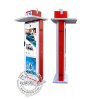 Wholesale 3G Outdoor Smart Digital Road Sign Waterproof Digital Bus Stop Ad Player Taxi Station Advertising Standee from china suppliers