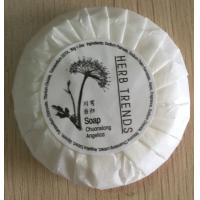 Wholesale Herb Trends Eco Friendly Hotel Amenities Classic Botanic Collection 30g Round Soap from china suppliers