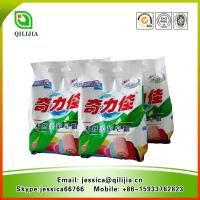 Wholesale OEM Laundry Soap Powder For Hand Wash And Machine Wash from china suppliers