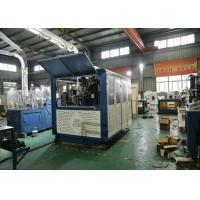 Wholesale Professional Paper Cups Manufacturing Machines Paper Tea Cup Making Machine from china suppliers