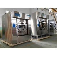 Wholesale 130kg Big Size Hotel Laundry Equipment , High Performance Industrial Washing Machine from china suppliers