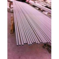 Wholesale ASTM B677 UNS N8904 Nickel Alloy Stainless Steel Seamless Tube UNS N08925 from china suppliers