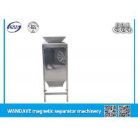 Wholesale 8 layer Automatic Drawer Silver Magnetic , Rod Dried - powder Separator from china suppliers