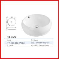 Buy cheap chaozhou white marble round wash basin sink price in india from wholesalers