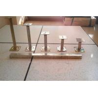 Wholesale Flat head raised access floor pedestals for Calcium Sulphate raised floor from china suppliers