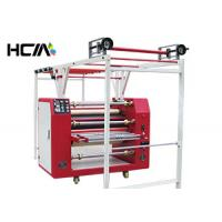 Wholesale Digital Lanyard Rotary Heat Press Machine Oil Heating With 420mm Roller from china suppliers