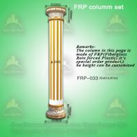 Wholesale Polyurethane roman pillars/ PU wedding cake pillars from china suppliers