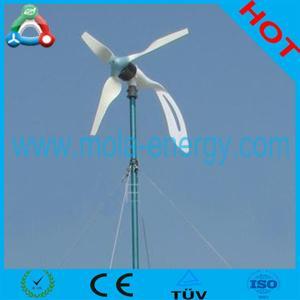 Wholesale Wind Power Generator Type 500W Horizontal Wind Turbine Generator from china suppliers