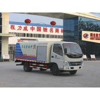 Wholesale Fukuda guardrail cleaning truck CLW5061GQX3 from china suppliers