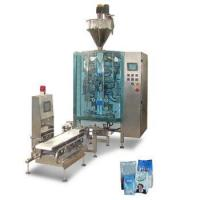 Wholesale VFSH560 Box Type Bag Packaging Machine from china suppliers