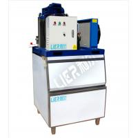 Wholesale 1T Air Cooling Flake Ice Machine Large Capacity Good Looking Shape from china suppliers