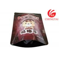Wholesale Sealable Plastic Bird Pet Food Packaging , Zipper Top Stand Up Pouch from china suppliers
