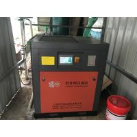 Wholesale Permanent Magnet Motor Drive Low Noise Air Compressor Screw 22kw  Screw Air Compressor from china suppliers