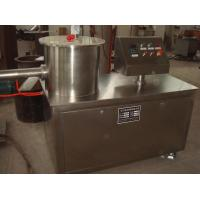 Wholesale Chemical Industry Spherical Wet Granulation Machine 304 Stainless Steel Cover from china suppliers