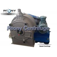Wholesale Popular Stainless Steel Dewatering Chemical Centrifuge / Centrifugal Machine from china suppliers