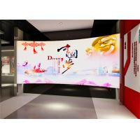 Wholesale High Definition P3 Indoor Video Wall LED Display Screen / Led Advertising Billboard from china suppliers