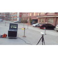 Wholesale Car Surveillance Equipment System for Threats / contraband Beneath Vehicle from china suppliers