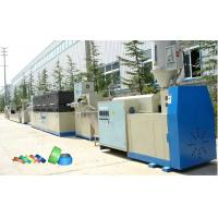 Wholesale SDD-65 SJ-PP Strap Making Machine Blue / White , Single Screw Extruder Machine from china suppliers