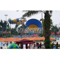 Wholesale Water Park Equipment Large Tornado Water Slide for Children and Adults Water Playground from china suppliers