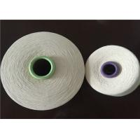 Wholesale Bleached NE20 Pure Worsted Weight Cotton Yarn Open End For Knitting from china suppliers