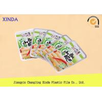 Wholesale Heat Sealed Vacuum Pack Bags with Nylon PE Material CE / ROHS / FDA from china suppliers