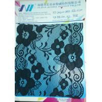 Wholesale newly best sellers nylon spandex jacquard lace for clothing from china suppliers