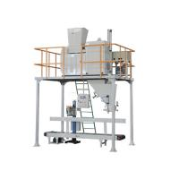 Wholesale 250bags Capacity Powder Bagging Machine; Powder Packing Machine,Starch Bagging Machine from china suppliers