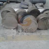 Wholesale 254SMO austenitic stainless  steel plate, sheet, strip, pipe, tube(UNS S31254) from china suppliers
