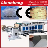 Buy cheap Bubble film, EPE, paper, plastic etc PLC DC laser cutting machine for plastic from wholesalers