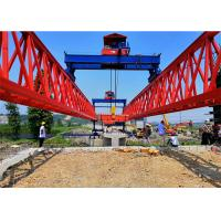 Wholesale Outdoor Railway Transporting Launcher Crane 0.3 - 3m/Min Trolley Speed 2000kN Rated Lifting from china suppliers