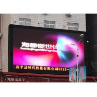 Wholesale RGB Big Outdoor LED Frame Display , Led Advertising Board SMD 3535 P10 from china suppliers