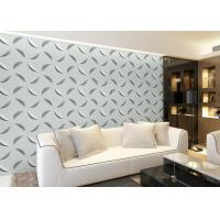 Wholesale Living Room Polished 3D Wall Board from china suppliers
