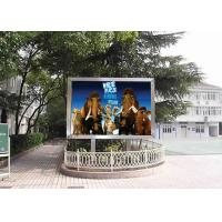 Wholesale P4 Outdoor Rental Led Display Video , Outdoor Led Screen Hire High Definition from china suppliers
