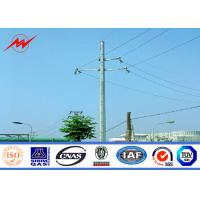Wholesale 6M - 12M Metal Lighting Poles Steel Utility Pole with Aluminum conductor from china suppliers